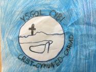 Ysgol Cybi Badge