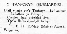 Y TANFORYN (SUBMARINE)