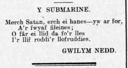 Y SUBMARINE (1915)
