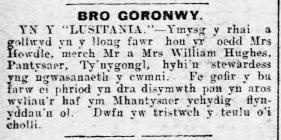 """YN Y """"LUSITANIA"""" (1915)"""