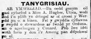 AR YMWELIAD (1917)