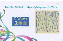 Celebrating 200th edition of Y Wawr – MyW'...