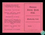 Swansea Jewish Youth Club membership card, 1950s