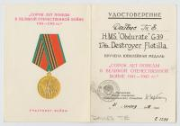 Certificate for Anniversary Medal presented to...
