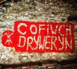 Murlun Cofiwch Dryweryn, Llanllwni, Sir...