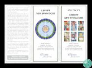 Leaflet for the Cardiff New Synagogue, Cardiff