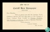 Postcard informing members of the Cardiff New...