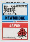 Newbridge v Japan 1983, official WRU programme