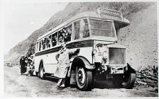 Reliance ADC Coach