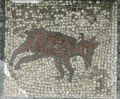 Four Seasons mosaic detail –  hunting dog or bear
