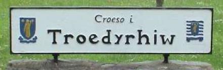 Troedyrhiw, Glamorgan