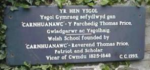 Old Welsh School Felindre, near Cwmdu, Breconshire