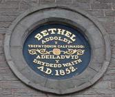 Bethel Chapel, Lion Street, Brecon