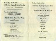 Copy of the Galilee Baptist Church Jubilee...